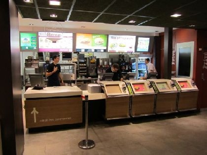 MC DONALD'S, OFFICE DE TOURISME DU GRAND RODEZ