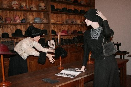 Musée des Traditions du Sud-Aveyron (Domaine de Gaillac, Larzac), Domaine de Gaillac
