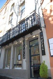 Hotel Le Ruthenium, OFFICE DE TOURISME DU GRAND RODEZ