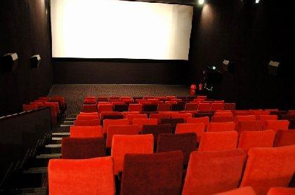 Cinéma Le Vox, OFFICE DE TOURISME REGIONAL DE VILLEFRANCHE DE ROUERGUE