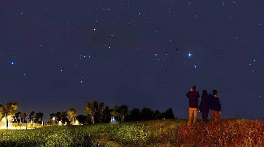 Soirée Astronomie - Balade nocturne autour de Sévérac
